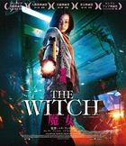 The Witch: Part 1. The Subversion (Blu-ray) (Japan Version)