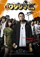 Ushijima the Loan Shark (DVD)(日本版)