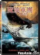 Fire & Ice: The Dragon Chronicles (DVD) (Taiwan Version)