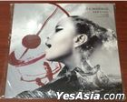 月出 (Vinyl LP + CD) (中国版) - 朱哲琴