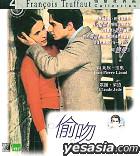 Francois Truffaut Collection : Stolen Kisses