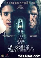 Inheritance (2020) (DVD) (Hong Kong Version)
