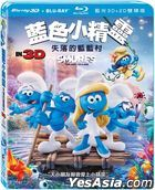 Smurfs: The Lost Village (2017) (Blu-ray) (3D + 2D) (2-Disc Edition) (Taiwan Version)