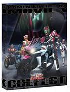 Kamen Rider x Kamen Rider Double (W) & Decade - Movie Wars 2010 Collector's Pack (Blu-ray) (Japan Version)
