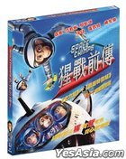 Space Chimps (VCD) (Hong Kong Version