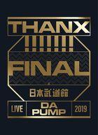 LIVE DA PUMP 2019 THANX!!!!!!! FINAL at Nippon Budokan (BLU-RAY+CD)(First Press Limitedl Edition)(Japan Version)