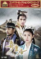 Empress Ki (DVD) (Box 3) (Compact Edition) (Japan Version)