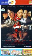 长恨歌 (上部) (1-20集) (待续) (中国版)
