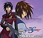 Mobile Suit Gundam SEED DESTINY O. S. T. 4 (Japan Version)