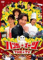 Handsome Suit The TV (DVD) (Japan Version)