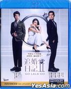 Go Lala Go II (2015) (Blu-ray) (English Subtitled) (Hong Kong Version)