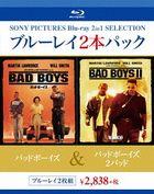 Bad Boys / Bad Boys 2Bad  (Blu-ray)(Japan Version)