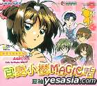 Cardcaptor Sakura (Vol.1-18) (18VCDs)(Final) (Boxset) (End)