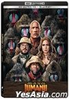 Jumanji: The Next Level (2019) (4K Ultra HD + Blu-ray) (SBIN Steelbook) (Hong Kong Version)