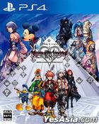Kingdom Hearts HD 2.8 Final Chapter Prologue (Japan Version)
