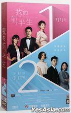 我的前半生 (2017) (DVD) (1-42集) (完) (中國版)