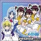 Maid in Hanaukyo La Verite Drama CD Afternoon Hen (Japan Version)