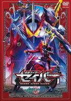 Kamen Rider Saber Vol.1 (DVD) (Japan Version)