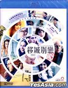 360 (2011) (Blu-ray) (Hong Kong Version)
