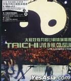 Taichi Live in Hong Kong Coliseum Live Karaoke (2VCD)