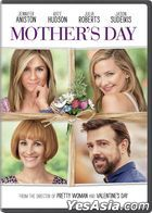 Mother's Day (2016) (DVD) (US Version)