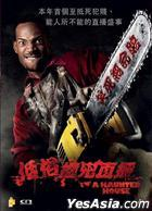 A Haunted House (2013) (DVD) (Hong Kong Version)