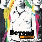 Beyond 得精彩 (重新發行)