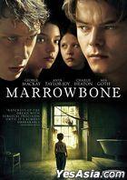 Marrowbone (2017) (DVD) (US Version)