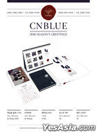 CNBLUE 2016 Season's Greetings