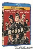 阳光兔仔兵 (2019) (Blu-ray) (香港版)
