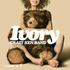 IVORY ep (Japan Version)