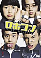 Robocon (Robot Contest) (Japan Version)