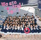 We are SAMURAI ROSE! (Japan Version)