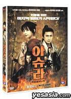 Ashura-jo no Hitomi (Korean Version)