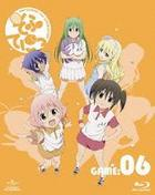 Sofuteni (Blu-ray) (Vol.6) (First Press Limited Edition) (Japan Version)