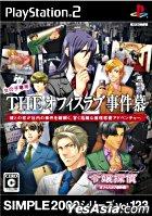 THE Office Love Jikenbo Reijou Tantei (Japan Version)
