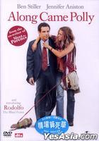 Along Came Polly (2004) (DVD) (Hong Kong Version)