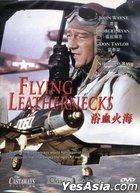 Flying Leathernecks (DVD) (Hong Kong Version)
