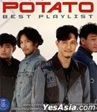 Potato - Best Playlist (MP3) (Thailand Version)