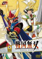 SENGOKU MUSOU 4 (DVD+CD) (First Press Limited Edition)(Japan Version)