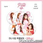Apink Mini Album Vol. 6 Goods - Hand Fan (Na Eun)