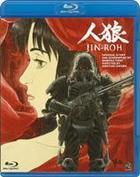 人狼 Jin-Roh (Blu-Ray) (英文字幕) (日本版)
