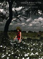 Hoshizora no Live IV Classics + Film of Misia in Kibera Slum (Normal Edition)(Japan Version)