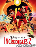 Incredibles 2 (2018) (DVD) (Thailand Version)