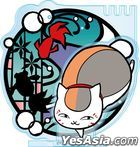 Natsume Yujincho : Kirie Series Accessory Stand Nyanko-sensei B Goldfish