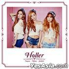 Girls' Generation - Taetiseo Mini Album Vol. 2 - Holler