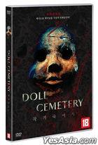 Doll Cemetery (DVD) (Korea Version)