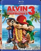 Alvin and the Chipmunks 3 (2011) (Blu-ray) (Hong Kong Version)
