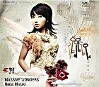 Massive Wonders (Japan Version)