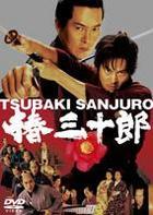 Tsubaki Sanjuro (2007) (DVD) (Normal Edition) (Japan Version)